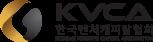 한국글로벌의약품산업협회